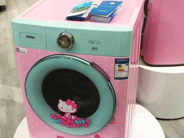 The Hello Kitty washing machine produced by Haier