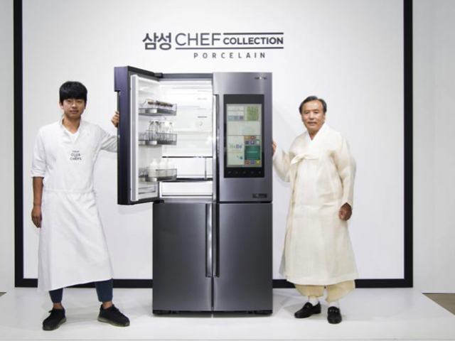 Samsung thinks it can get £10,000 for a fridge!