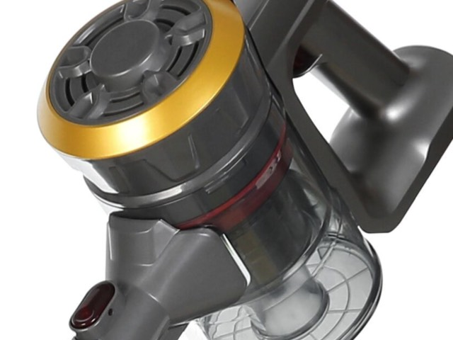 This Is Not A Dyson