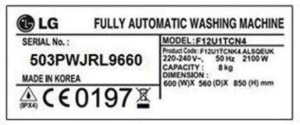 LG washing machine rating plate example